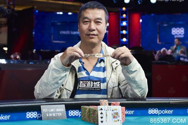 朱跃奇赢得WSOP第35项混合奥马哈冠军,斩获个人首条金手链