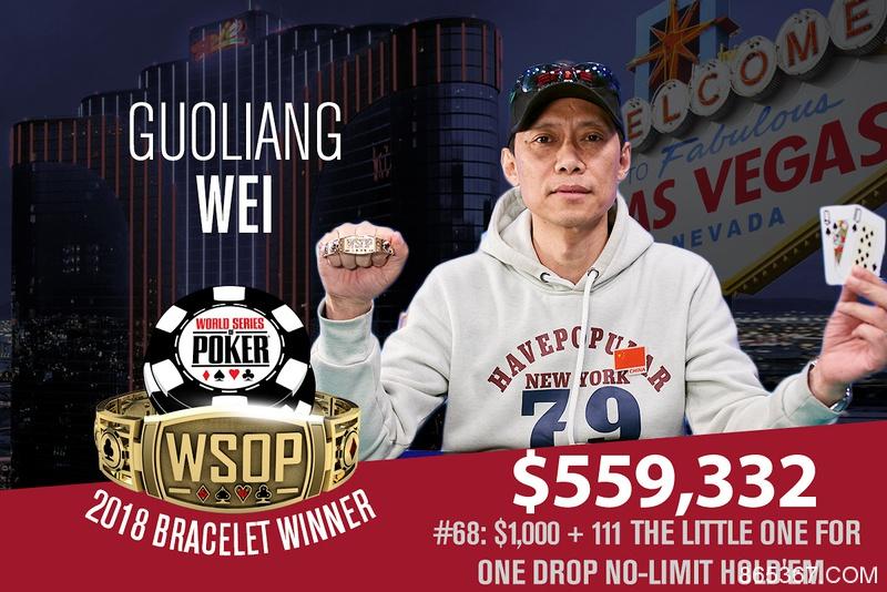 魏国梁斩获WSOP小型一滴水赛事冠军!