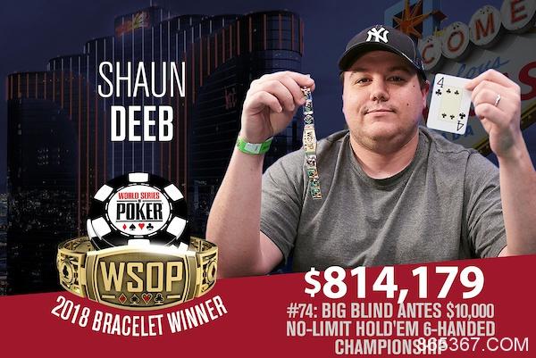 Shaun Deeb赢得今年夏个人的第二条WSOP金手链