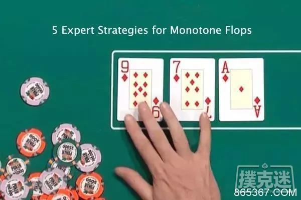 教你如何在被动和进攻的打法之间玩转同花听牌