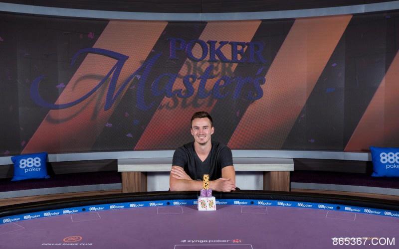 扑克大师赛公布第二届赛程表,短牌扑克名列其中