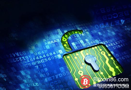 安全漏洞频示警 区块链风险引关注