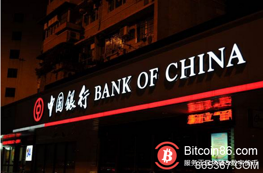 中国银行区块链专利申请量行业居首