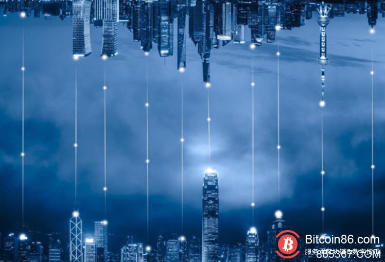 中铁中基供应链集团依托区块链打造现代供应链金融新模式