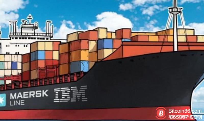 马士基与IBM推出区块链航运供应链平台