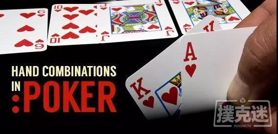 高额桌牌手赢钱更多的秘密武器——阻断牌
