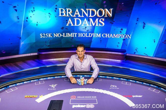 Brandon Adams拿下扑克大师赛第二项赛事冠军!