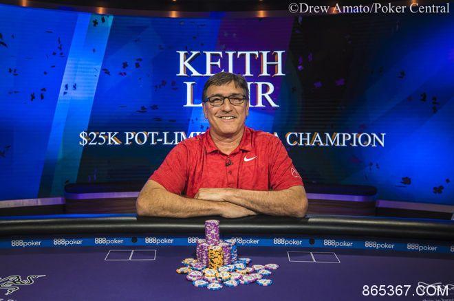Keith Lehr取得扑克大师赛第三项赛事$25,000底池限注奥马哈冠军