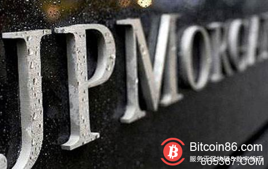 菲律宾联合银行加入摩根大通区块链网络
