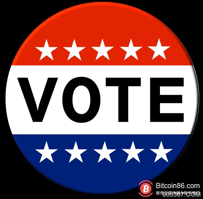 美国开始使用区块链技术用于投票选举