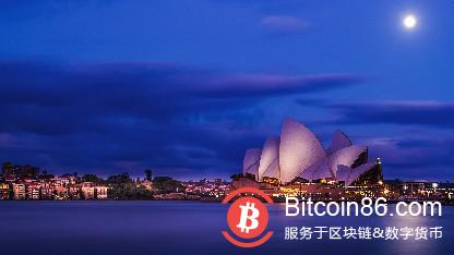 澳大利亚国家级科研机构:已完成区块链网络全球测试