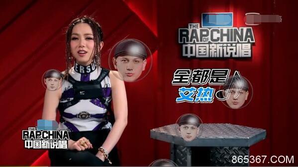 《中国新说唱》选手颜值排行榜曝光 邓紫棋名单里竟然没有他