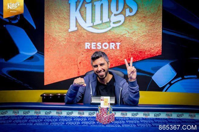 WSOPE:Asi Moshe赢得第二项赛事金手链