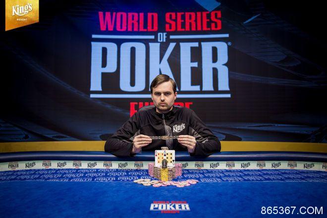 WSOPE:Martin Kabrhel取得€100,000超高额豪客赛冠军