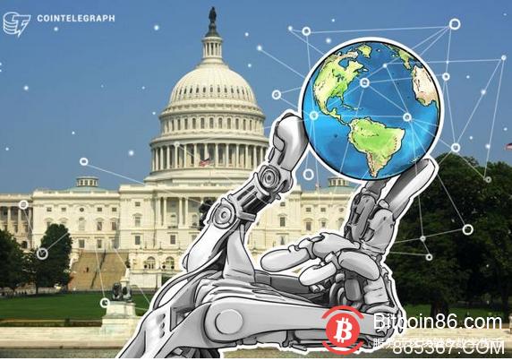 美国立法委员会提出定义区块链技术的监管法案