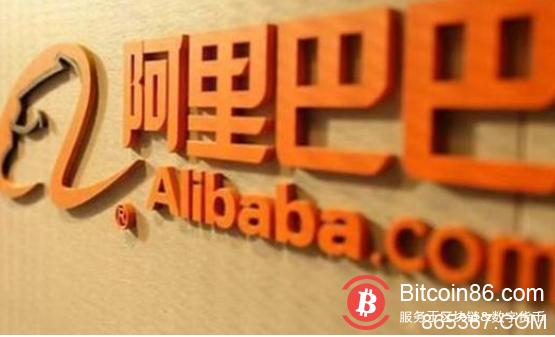 """阿里巴巴提交申请允许""""行政干预""""的区块链专利"""