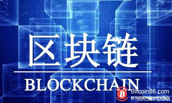 报告显示:区块链专家将成为未来新兴热门岗位之一