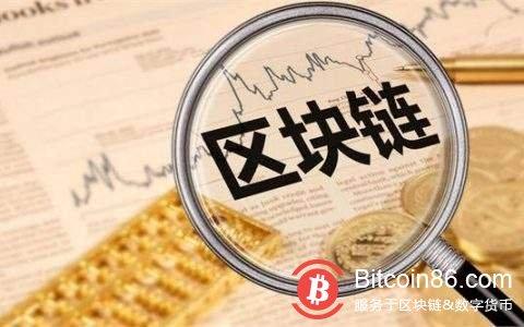 中国质量认证中心处长:区块链技术是实现可追溯性的创新手段