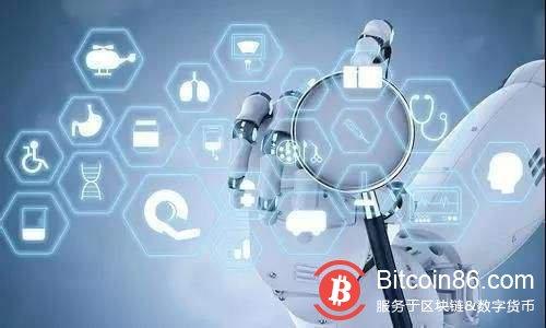 火币李林:如今区块链技术赋能实体经济巨大潜力正开发出来