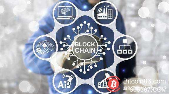 中国科学院院士:区块链将取代互联网底层基础协议