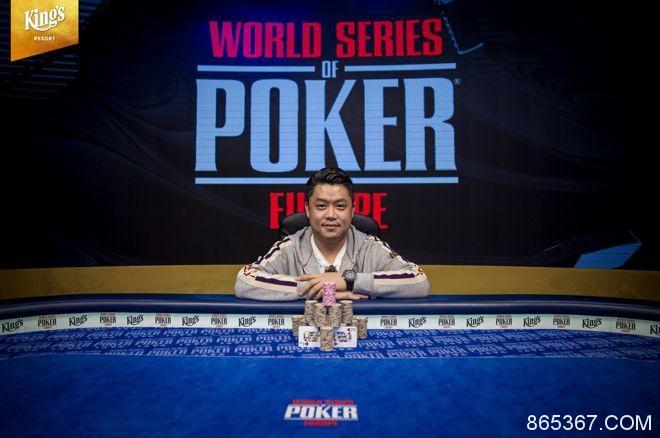 Ivan Leow斩获€100,000 WSOPE LEON豪客赛冠军,入账€1,251,455