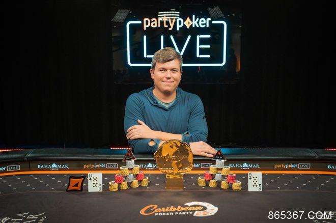 Roger Teska取得加勒比海扑克盛会$25,500百万赛事冠军!