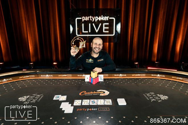 Roberto Romanello斩获$10,300豪客赛冠军,入账 $450,000