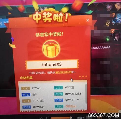"""斗鱼打造主播阵容超级战舰 王者荣耀""""一姐""""温柚倾情加盟"""