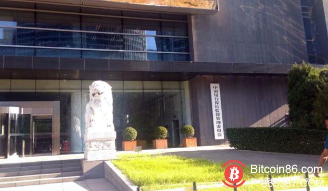 中央财经大学法学院教授邓建鹏:防范区块链违法风险任重道远