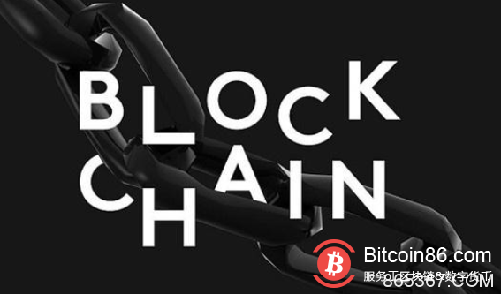区块链有哪些优势?让人趋之若鹜的区块链是未来的趋势?