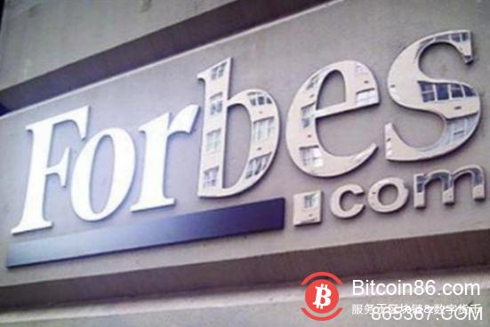 福布斯30岁以下30强名单出炉 区块链从业者占比13%