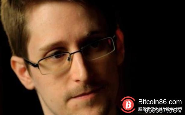 爱德华·斯诺登:我眼中的比特币和区块链