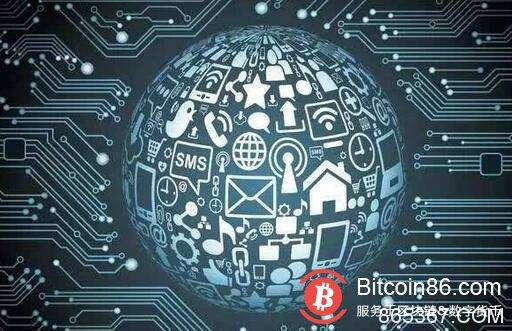 报告:区块链在物联网领域的应用正处在爆发阶段