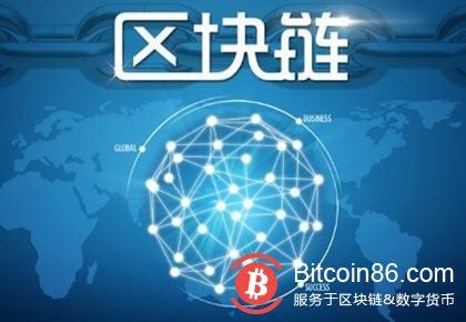 中国银联借力区块链等技术创新支付发展