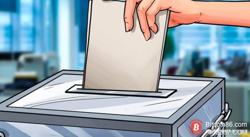 西弗吉尼亚州在2018年中期选举中成功试行区块链投票