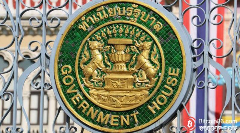 泰国民主党在区块链上举行初选