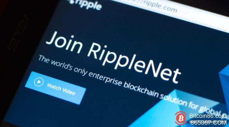 Ripple将第五大东南亚银行加入企业区块链联盟