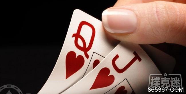 新手策略:三种常见起手牌的基本玩法