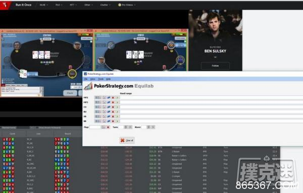 如何研究扑克策略