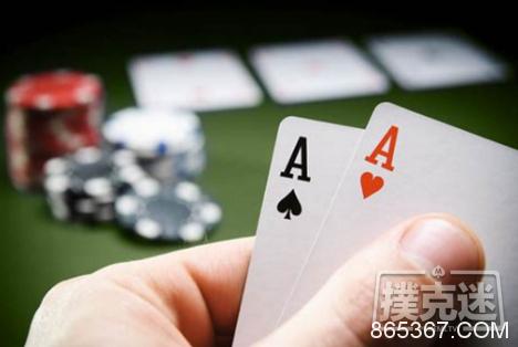 如何游戏一手大牌?