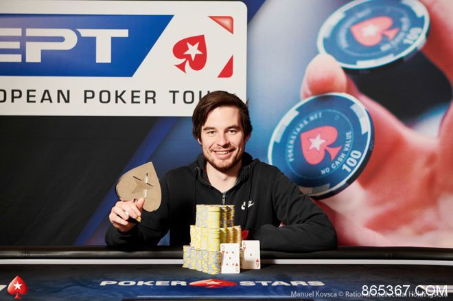 Corentin Ropert赢得第二场€25,000单天豪客赛冠军!
