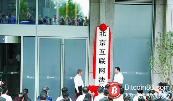 """北京互联网法院引入区块链技术 被告为何主动""""服软""""?"""