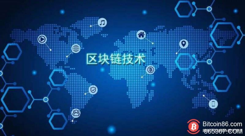 以区块链技术助力实体经济发展