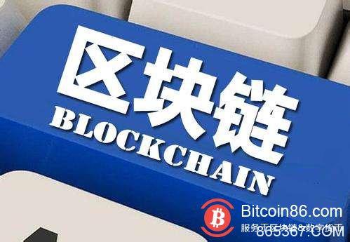 安联首席运营官:区块链将颠覆传统的支付流程和合同流程