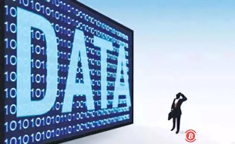 区块链时代的大数据生态