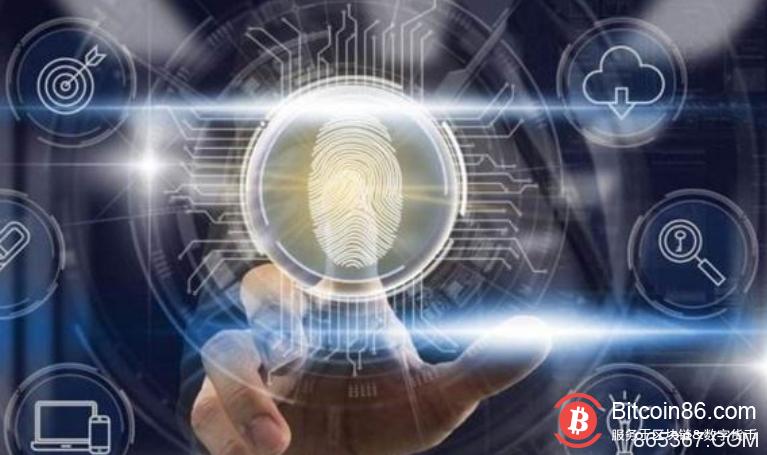 区块链能提供有效的身份管理?