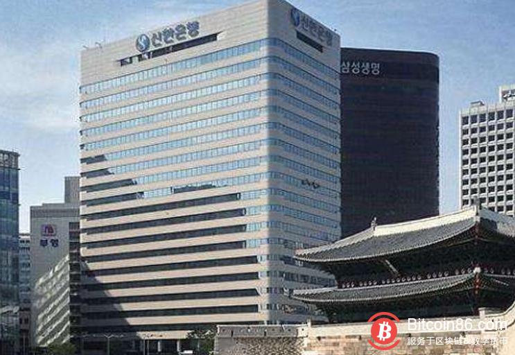 韩国新韩银行开始将区块链服务商业化