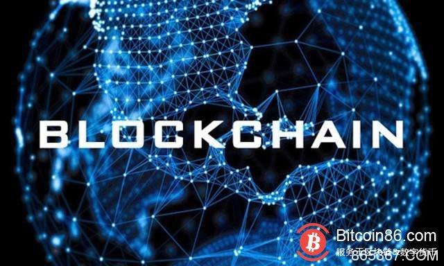欧洲将正式采取措施以推进区块链采用