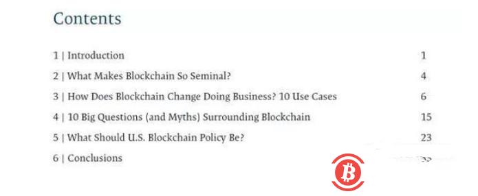 区块链在美国:10个案例、10个问题和5个解决方案