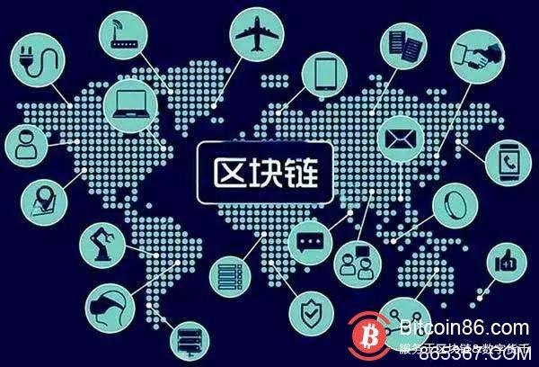 港交所巴曙松:区块链技术能重塑证交所交易流程